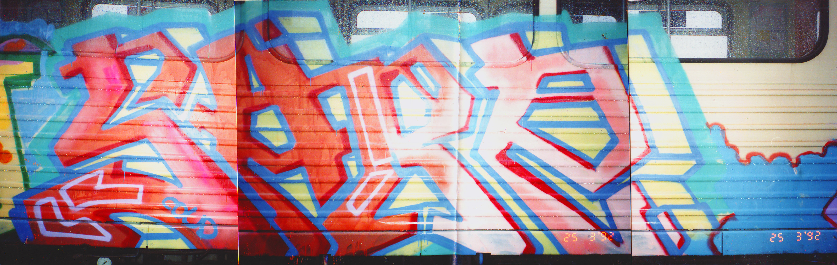 Sare-train1992
