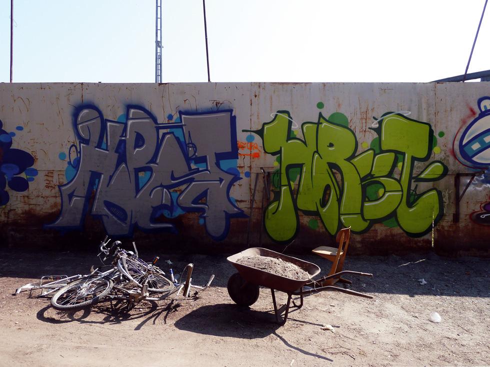 horst9