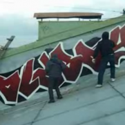 Graffiti: Oldboys on the rooftops