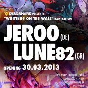 Jeroo & Lune82 show in Athens