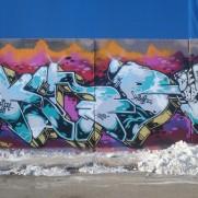 PUBB wall