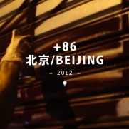 +86 ??/Beijing episode 2