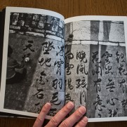 BOOK REVIEW - Dishu: Ground Calligraphy in China
