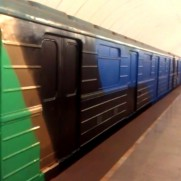 VIDEO - Moscow whole train