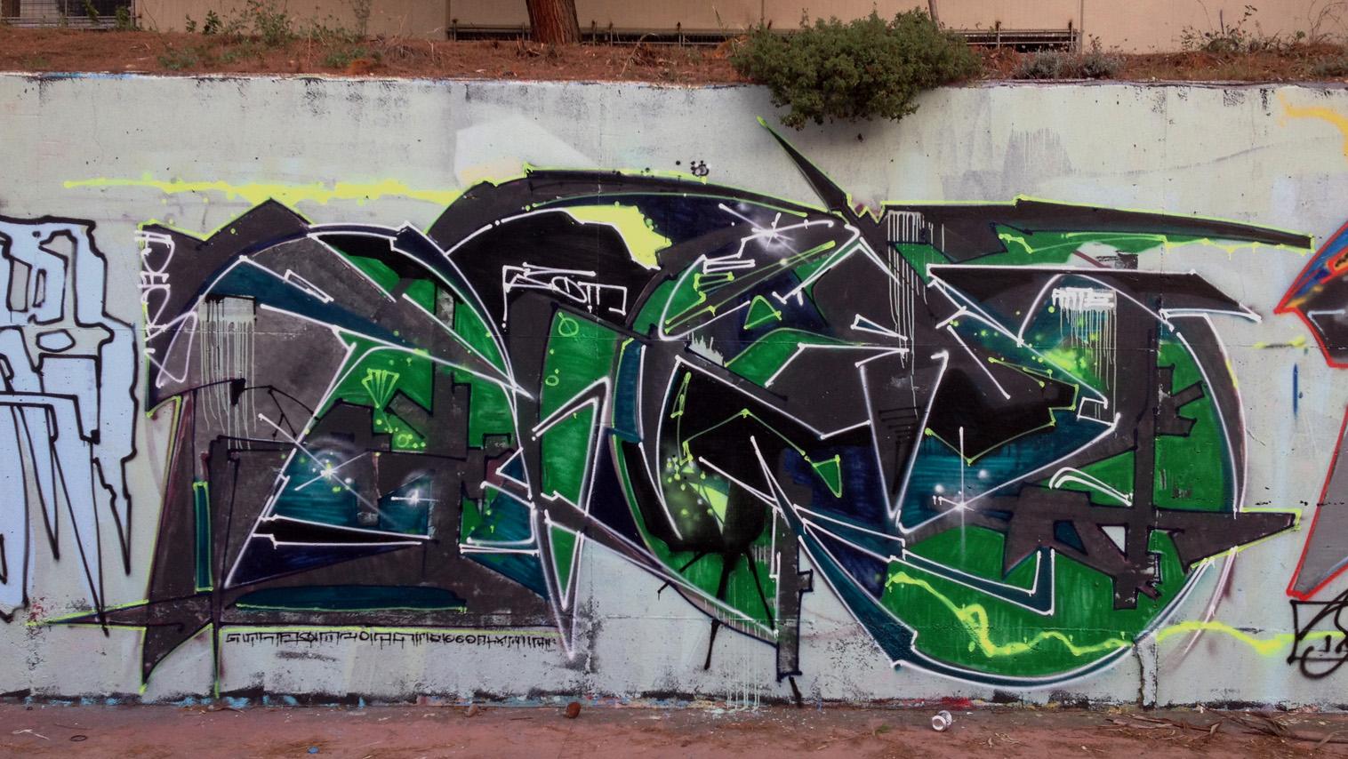 Bios Athens 3